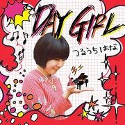 DAY GIRL