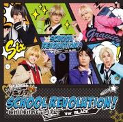 2.5次元ダンスライブ「ツキウタ。」ステージ TRI!メインテーマ「SCHOOL REVOLUTION! -時計仕掛けのモラトリアム-」Ver.BLACK