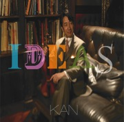 IDEAS〜the very best of KAN〜