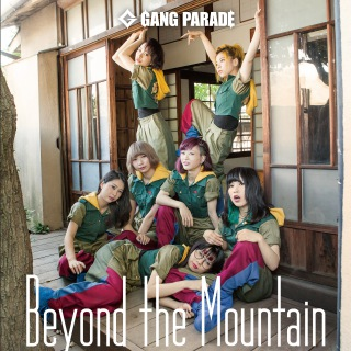 Beyond the Mountain(Type-A)