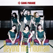 Beyond the Mountain(Type-B)
