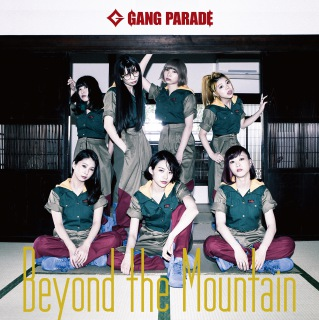 Beyond the Mountain(Type-B)