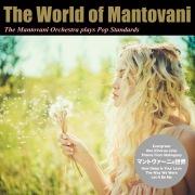 マントヴァーニの世界 - The Mantovani Orchestra plays Pop Standards