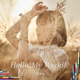Hello!My World!!【アーティスト盤】