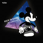 ROCK IN DISNEY -fox capture plan