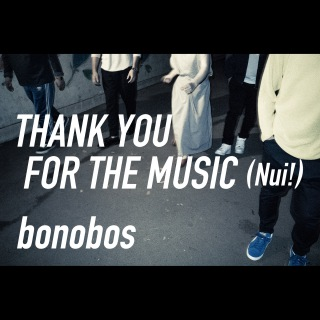 THANK YOU FOR THE MUSIC(Nui!)(DSD 5.6MHz/1bit+MP3)