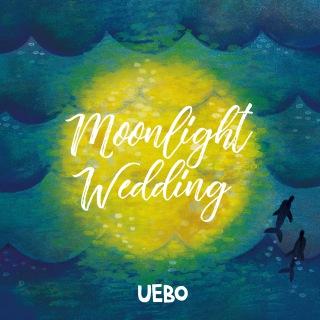 Moonlight Wedding(K's Sunset Lovers Mix)