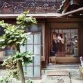 折坂悠太、平櫛田中邸で収録のライヴ映像2本公開
