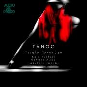Tango 〜魅惑のタンゴ