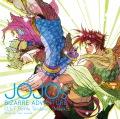 ジョジョの奇妙な冒険 O.S.T Battle Tendency [Musik]