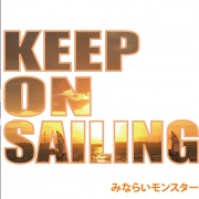 keep on sailing