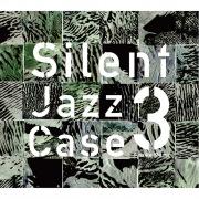 Silent Jazz Case 3 (24bit/96kHz)