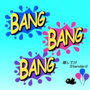 BANG BANG BANG feat.GUMI