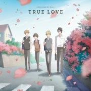 ひとりじめマイヒーロー ED 「TRUE LOVE」