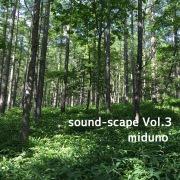 sound-scape Vol.3