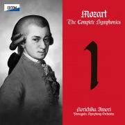 モーツァルト:交響曲全集 No.1 (PCM 96kHz/24bit)