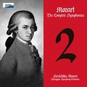 モーツァルト:交響曲全集 No.2 (PCM 96kHz/24bit)