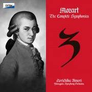 モーツァルト:交響曲全集 No.3 (PCM 96kHz/24bit)