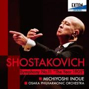 ショスタコーヴィチ:交響曲 第 11番 「1905年」