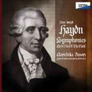 ハイドン:交響曲 第 14番&第 77番&第 101番「時計」