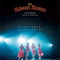 Silent Siren LIVE TOUR 2016 Sのために Sをねらえ!そしてすべてがSになる@横浜アリーナ