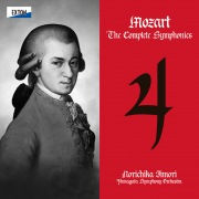 モーツァルト:交響曲全集 No.4 (PCM 96kHz/24bit)