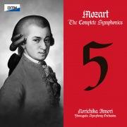 モーツァルト 交響曲全集 No.5 (PCM 96kHz/24bit)