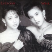 Crescent (Remastered 2013)