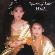 Queen of Love (Remastered 2013)