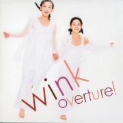 overture! (Remastered 2014)