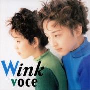 voce (Remastered 2014)