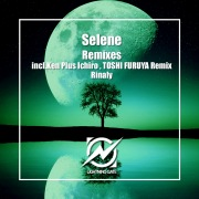 Selene Remixes