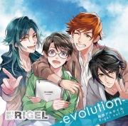 劇団アルタイル『Rigel vol.2 -evolution-』