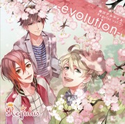 劇団アルタイル『Regulus vol.2 -evolution-』