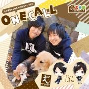 犬小屋ちゃんねる OP/EDテーマCD「ONE CALL」