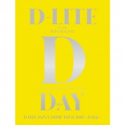 D-LITE JAPAN DOME TOUR 2017 〜D-Day〜