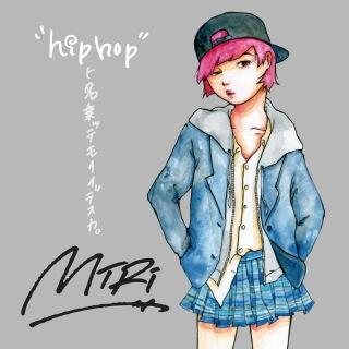 """""""hiphop""""ト名乗ッテモイイデスカ。"""