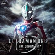 ULTRAMAN ORB-THE ORIGIN SAGA-