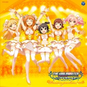 ススメ☆オトメ 〜jewel parade〜(for Passion Idol) [ORT]