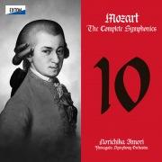 モーツァルト 交響曲全集 No. 10 (PCM 96kHz/24bit)
