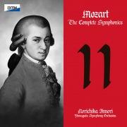 モーツァルト 交響曲全集 No. 11 (PCM 96kHz/24bit)