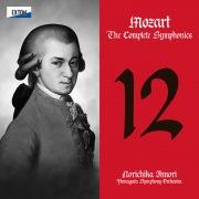 モーツァルト 交響曲全集 No. 12 (PCM 96kHz/24bit)