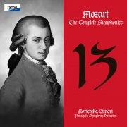 モーツァルト 交響曲全集 No. 13 (PCM 96kHz/24bit)