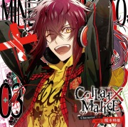 Collar×Malice Character CD vol.3 榎本峰雄