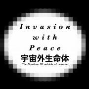 平和的侵略