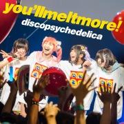 ディスコサイケデリカツアーファイナル at 赤坂BLITZ(24bit/48kHz)
