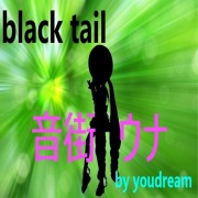 black tail feat.音街ウナ