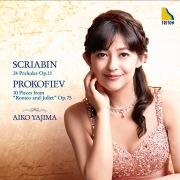 スクリャービン:24の前奏曲、プロコフィエフ:バレエ「ロメオとジュリエット」からの10の小品