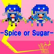 Spice or Sugar feat.音街ウナ