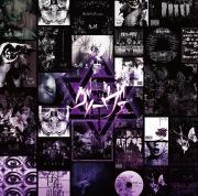 グリーヴァ BEST ALBUM(通常盤)